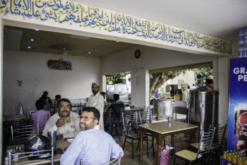 DSC 4049 e1552291479804 - Quetta Alamgir Hotel: Quintessentially Karachi