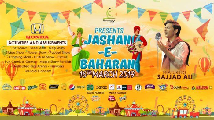 jashan-e-bahara