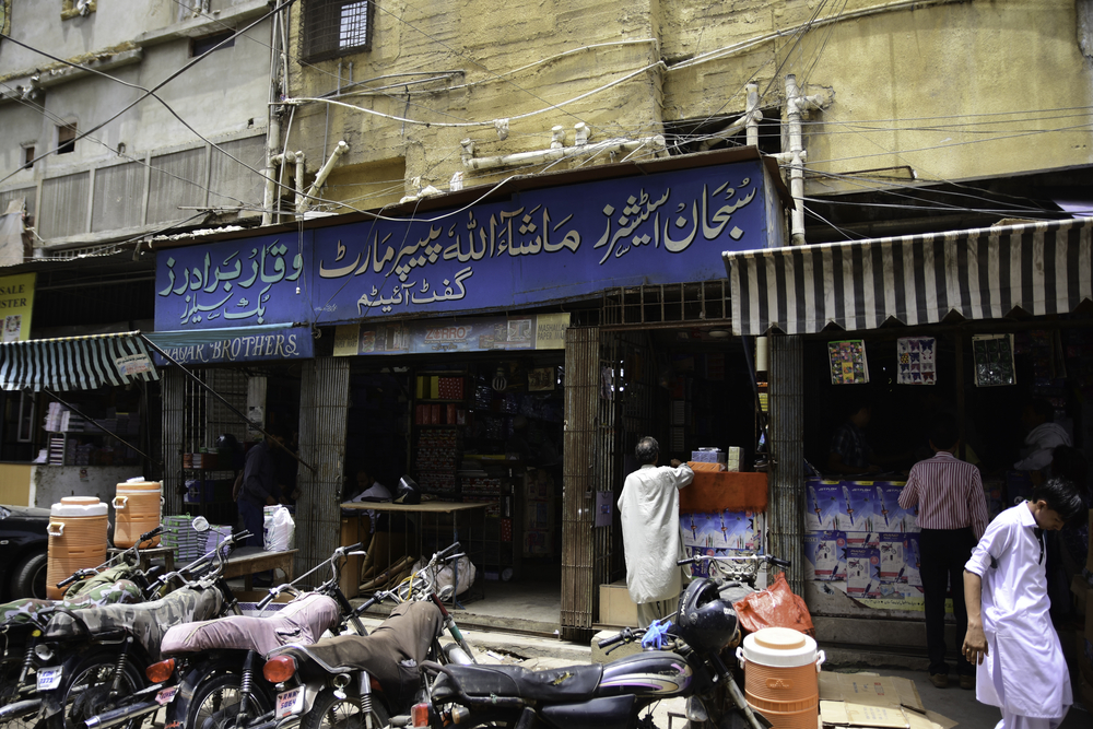 Webp.net resizeimage - Urdu Bazaar Karachi: A Specter of the Revolution
