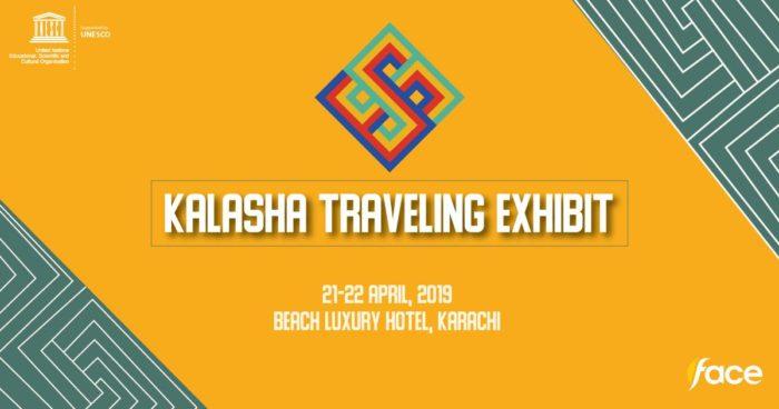 kalasha traveling exhibit