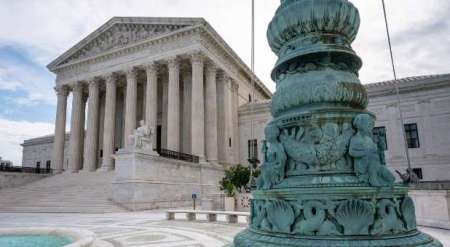 Supreme Court Rules States Can't Cut Religious Schools from Receiving Private Education Funds