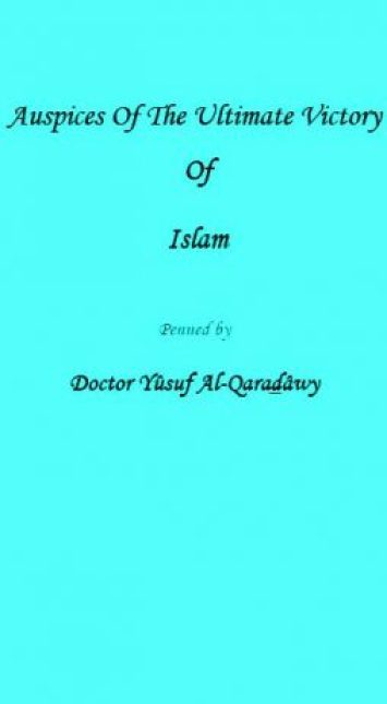 Auspices of the Ultimate Victory of Islam