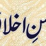 Husn-e-Ikhlaq
