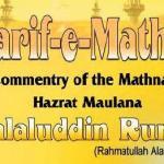 Ma'aarif-e-Mathnawi