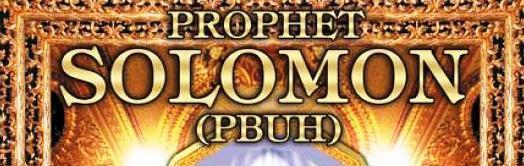 Prophet Hazrat Solomon (A.S)