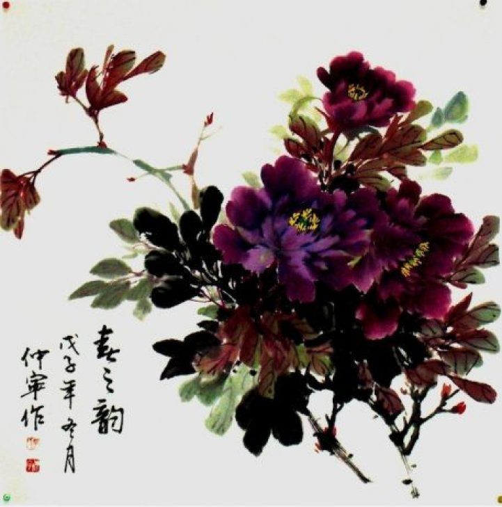 Gorgeous Watercolors Merge Nature with Chinese Calligraphy1