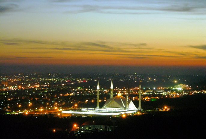 The Master Piece Of Architecture Of Faisal Masjid