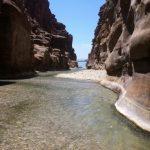 Wadi Mujid an Undiscovered Gem of Jordan