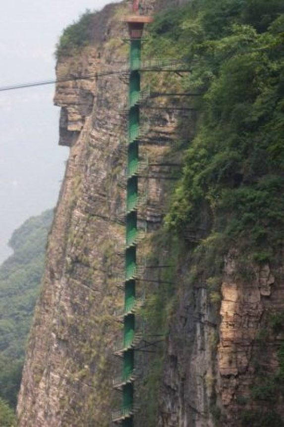 Spiral Staircase in Taihang Mountains, China0