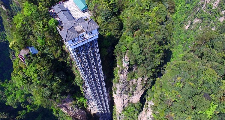 The formidable Bailong Elevator, also known as the 'hundred dragons sky lift'.