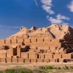 Chogha Zanbil, The Ancient Elamite Complex in Iran