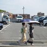 Japanese women in Nara