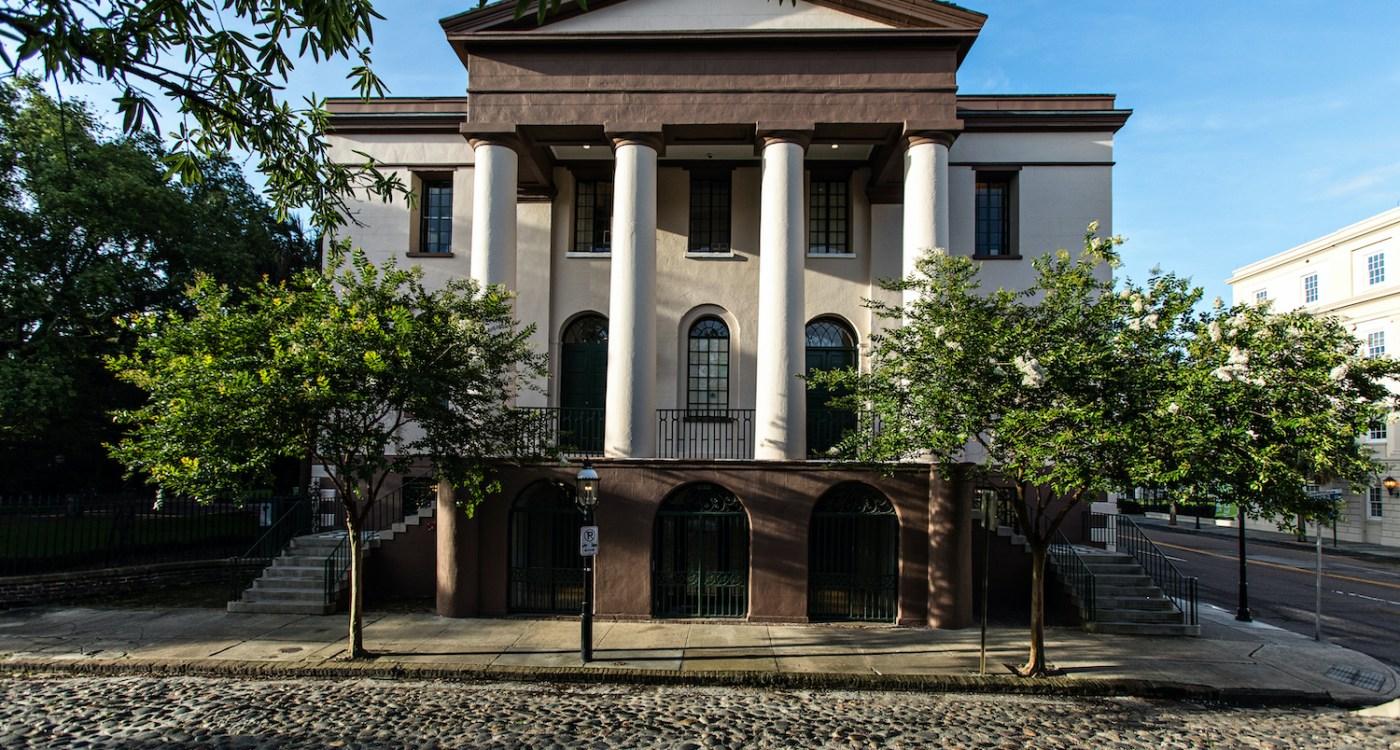 SC Historical Society Museum_ExploreCharleston_1 (1)