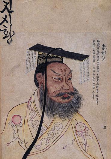 Qin-Shi-Huang-370