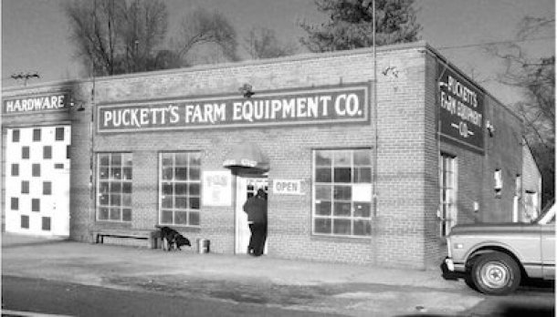 pucketts farm equipment smaller