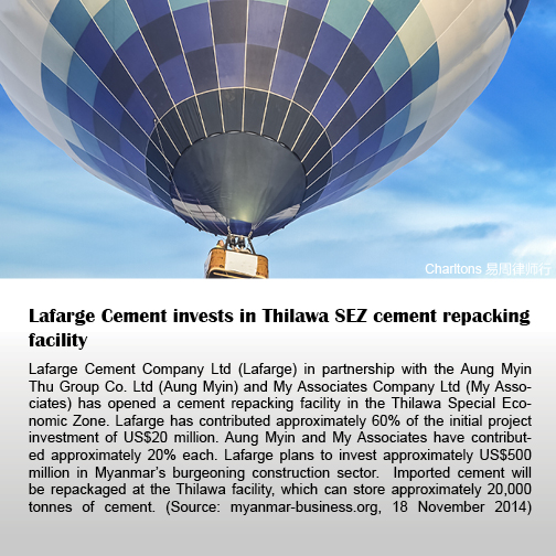 Lafarge Cement invests in Thilawa SEZ cement repacking facility