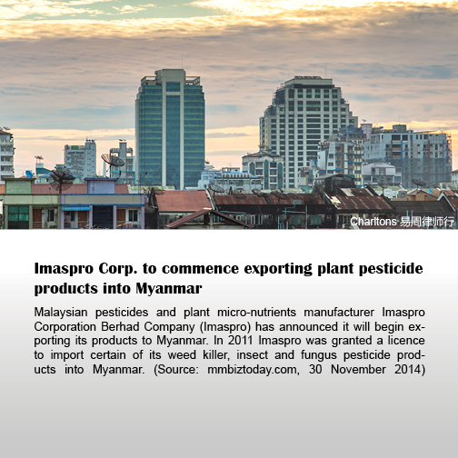 Imaspro Corp. to commence exporting plant pesticide products into Myanmar