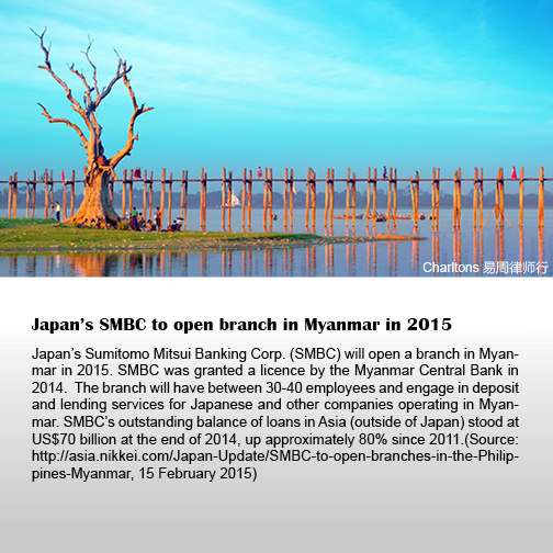 Japan SMBC to open branch in Myanmar in 2015