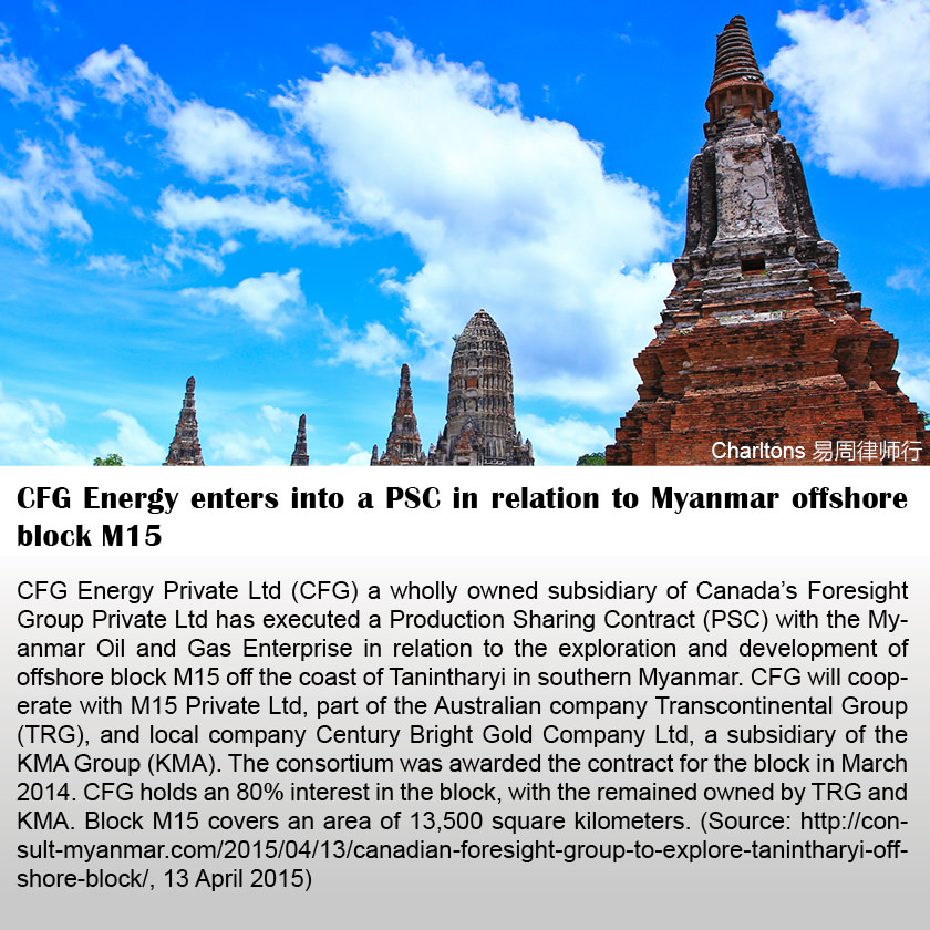 CFG Energy enters into a PSC in relation to Myanmar offshore block M15
