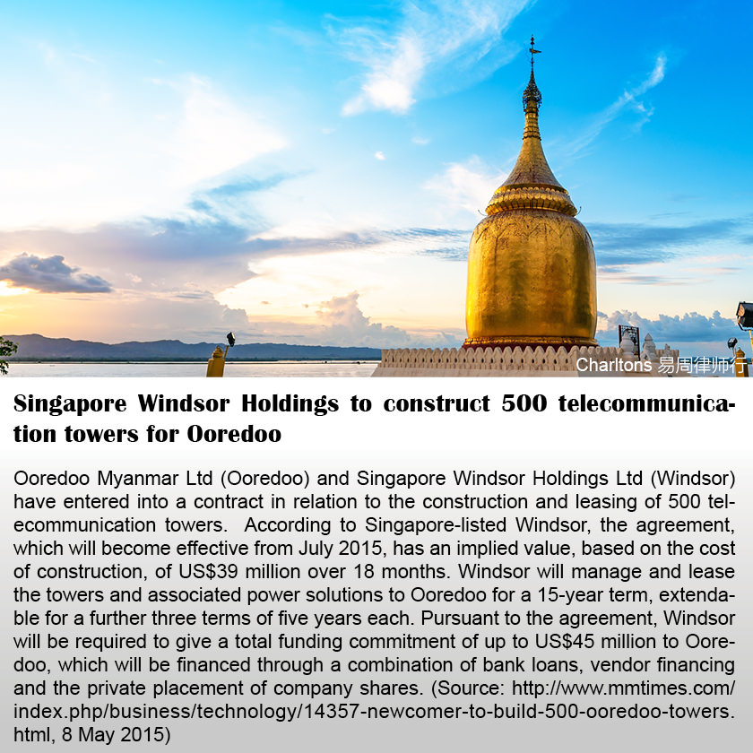 Singapore Windsor Holdings to construct 500 telecommunication towers for Ooredoo