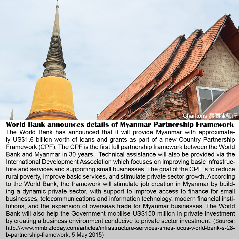 World Bank announces details of Myanmar Partnership Framework