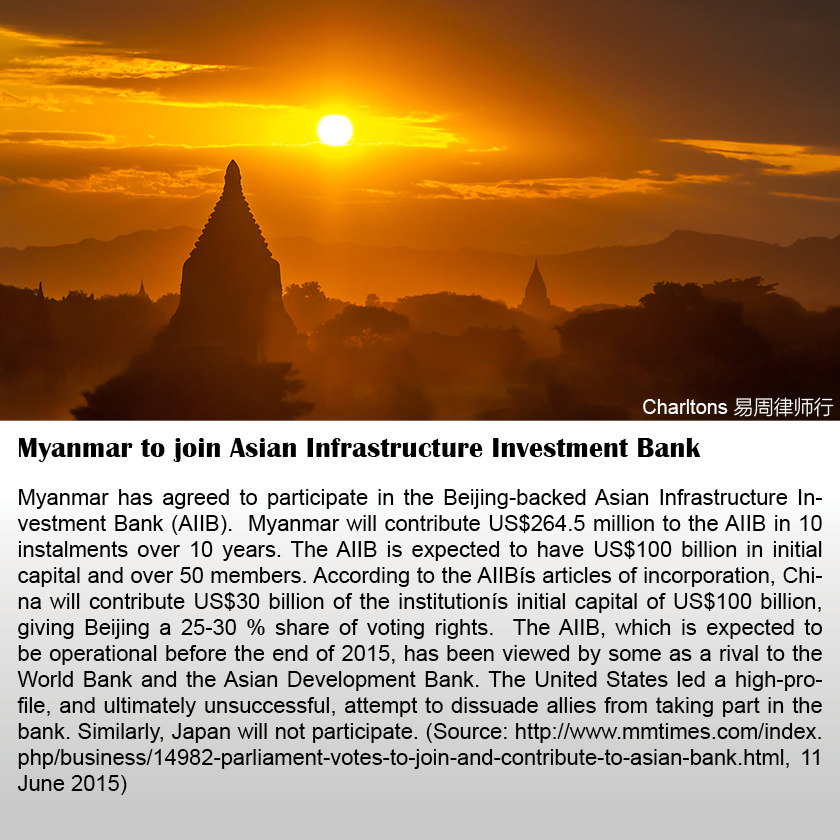 Myanmar to join Asian Infrastructure Investment Bank