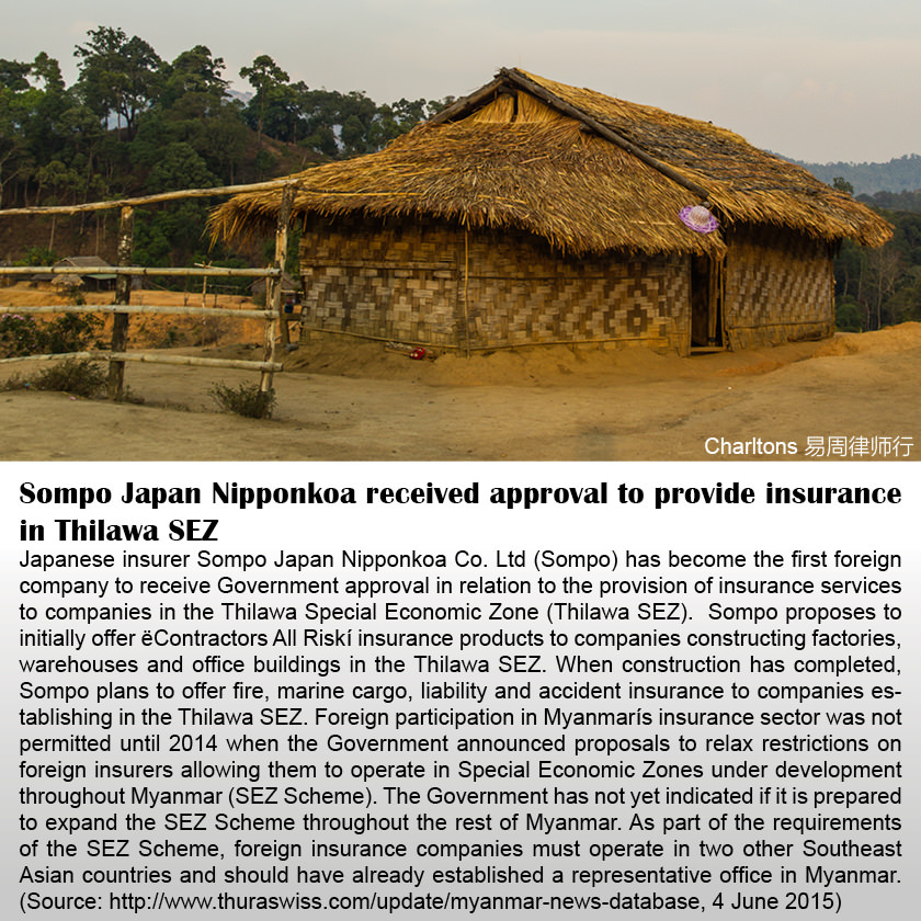 Sompo Japan Nipponkoa received approval to provide insurance in Thilawa SEZ