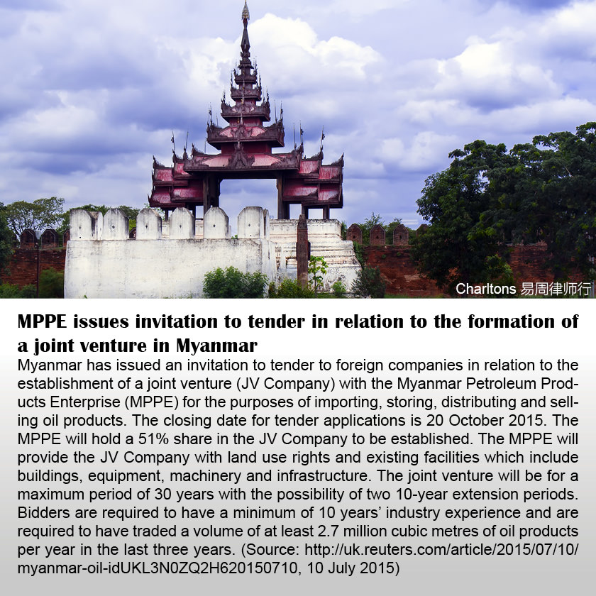 MPPE issues invitation to tender in relation to the formation of a joint venture in Myanmar