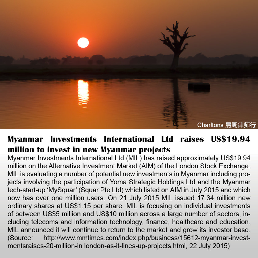 Myanmar Investments International Ltd raises US$19.94 million to invest in new Myanmar projects