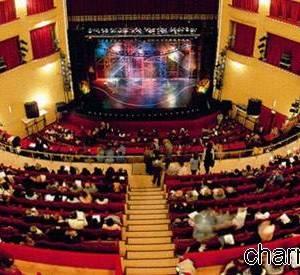 Teatro Augusteo