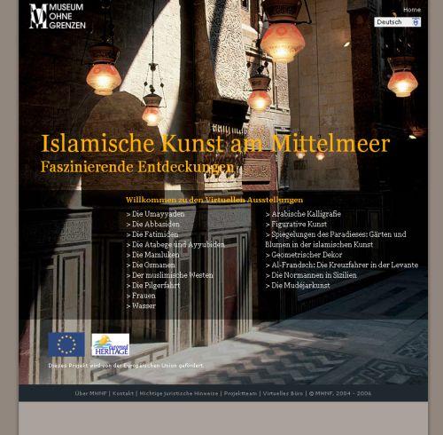 Screenshot - Islamische Kunst am Mittelmeer