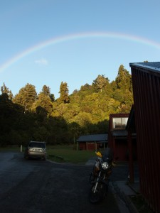 A rainbow greeting us for breakfast