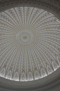 An actual dome...very pretty