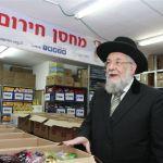 Rabbi Israel Meir Lau