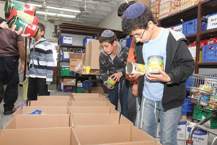 התנדבות-בירושלים