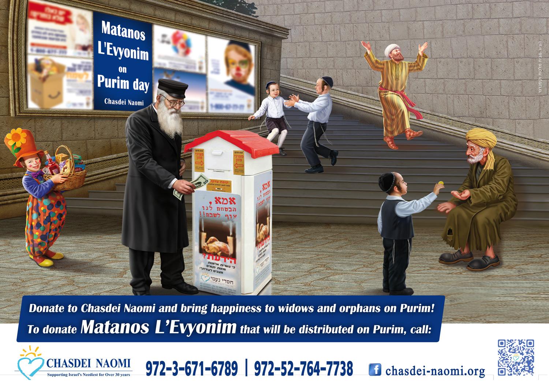 Matanos L'Evyonim on Purim day Chasdei Naomi
