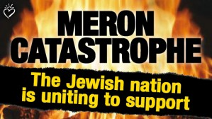 Meron Catastrophe