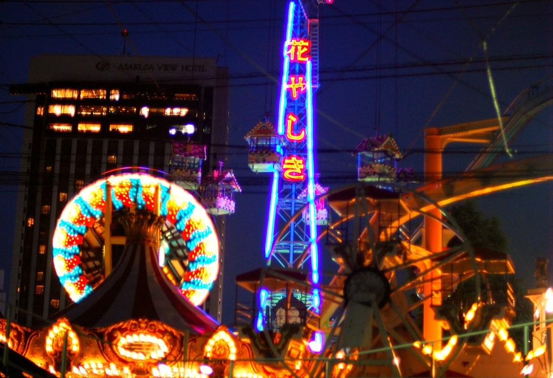 theme park tokyo