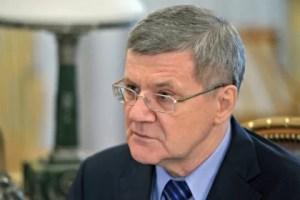 Юрий Чайка Фото: Алексей Никольский / РИА Новости