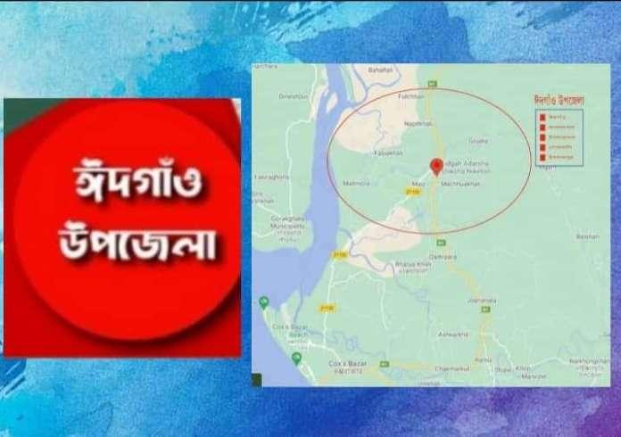 কক্সবাজার,প্রধানমন্ত্রী,প্রধানমন্ত্রী শেখ হাসিনা,চট্টগ্রাম বিভাগীয় কমিশনার,জেলা প্রশাসক কক্সবাজার, পুলিশ সুপার কক্সবাজার, উপজেলা নির্বাহী কর্মকর্তা, সহকারী কমিশনার,মন্ত্রণালয়,bd news,ctg news, Chattogram news,bd news24, ctg news24, bd breaking news,কক্সবাজার,cox'bazer, cox'bazer news,