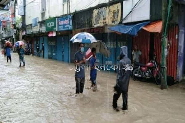 ঈদগাঁও সরকারী প্রাথমিক বিদ্যালয়,bd news,ctg news, Chattogram news,bd news24, ctg news24, bd breaking news,কক্সবাজার,