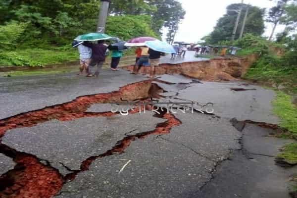 কক্সবাজার,পানেরছড়া পয়েন্ট,bd news,ctg news, Chattogram news,bd news24, ctg news24, bd breaking news,