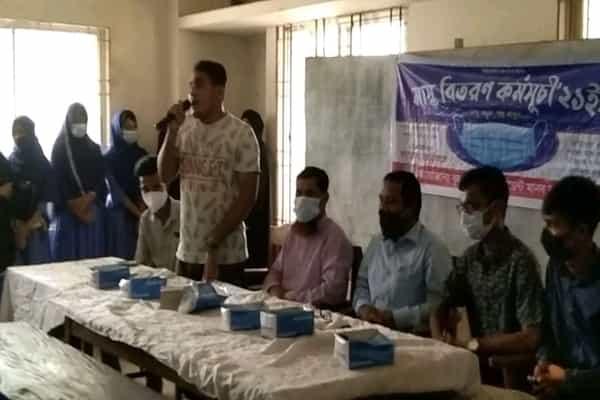 মাস্ক,কক্সবাজার,পোকখালীর গোমাতলী উচ্চ বিদ্যালয়,ctg news,Chattogram news,ctg news24,bd news,bd news24,bd breaking news,bd news today,cox'bazer news, চট্টগ্রাম নিউজ,