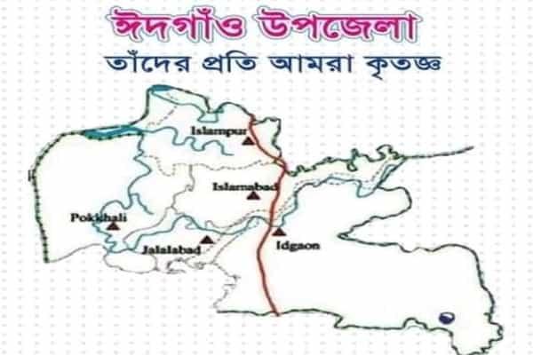 কক্সবাজার,ctg news,Chattogram newes,ctg news24,bd news,bd news24,bd breaking news,bd news today,cox'bazer news, চট্টগ্রাম নিউজ,