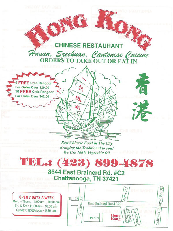 Hong Kong Chinese | chattavore