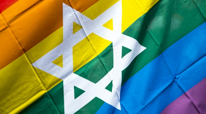 Pride flag with white Star of David in the center