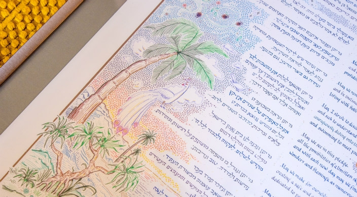 A ketubah done by Nick Oberstein