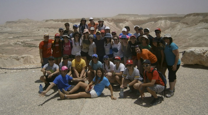 Group photo of NFTY in Israel teens in the desert