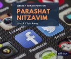 Parashat Nitzavim - Just a click away