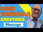 Rosh Hashanah Greetings  Greetings On Rosh Hashanah🍯🍎